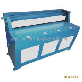 1米电动剪板机 1.3米小型电动剪板机 非标电动剪板机定做