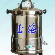 手提式高压灭菌器,18L防干烧蒸汽灭菌器
