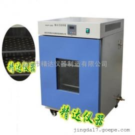 HGP-600隔水式恒温培养箱