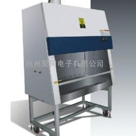 聚同生物安全柜BHC-1000B2实验室安全防护设备