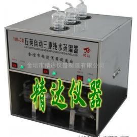 1810-C 石英自动三重纯水蒸馏器