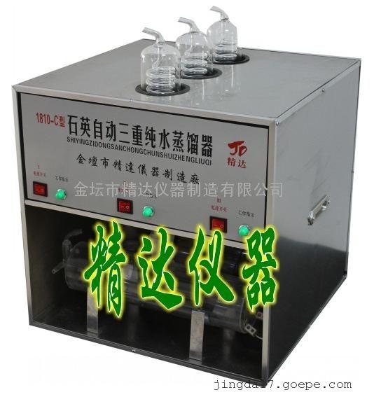 SYZ-135石英亚沸自动高纯水蒸馏器