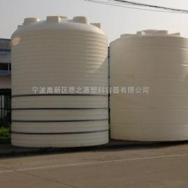 供应20吨塑料桶 20立方塑料桶 20000L塑料桶