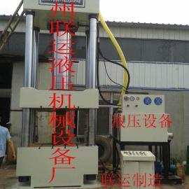 供应联运树脂井盖压力机油压机
