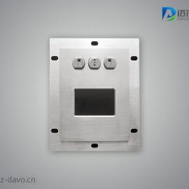 金属工业键盘 工业一体键盘 键盘按键