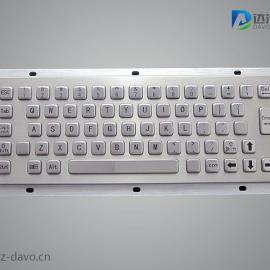 工业一体键盘 工业控制键盘 硅胶键盘