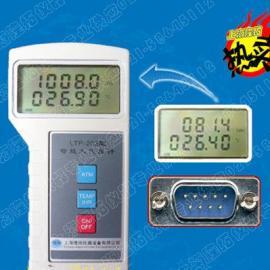高精度数字大气压力表,LTP-203智能大气压计