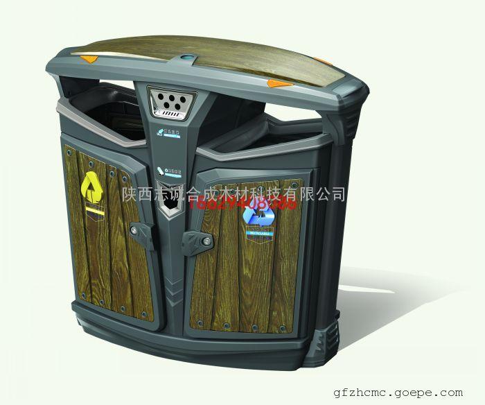 垃圾桶尺寸|公园仿古垃圾桶 一、公司简介: 上海同迹新材料科技发展有限公司是一家专门致力于垃圾桶,园林景观小品,木纹型材,装饰材料,新型建材研发、生产;建筑装饰设计及施工,园林小品加工一体化的大型建材行业企业。公司总部位于上海市杨浦区国顺东路800号。同时设在浙江省安吉经济开发区的上海同迹新材料科技发展有限公司安吉分公司,拥有年产5000 吨水印氟碳木纹铝合金型材的生产基地,分公司地址紧邻11 省道和04 省道,杭长、申苏浙皖、申嘉湖高速连接成网,交通运输十分便利。 公司经营范围为:新型建材研发、设计、试
