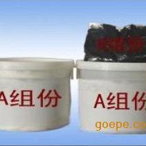 双组份聚硫密封胶,防水密封胶,永盛创密封行业经典