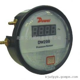 D2000系列差压表