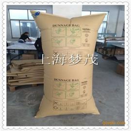 出口充气袋填充袋货柜充气袋缓冲气囊特价货物填充气袋