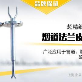 ��道皮托管 TPS-8-1500 法�m式皮托管 配DN25法�m