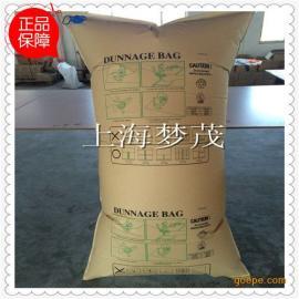 上海直销集装箱充气袋 填充袋 气囊袋
