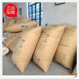 上海批发货柜填充袋 气囊袋 集装箱专用充气袋
