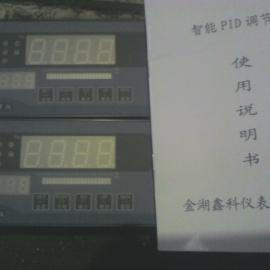 PID数显调节仪