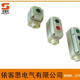 白色防爆控制按钮LA5821-1 2 3