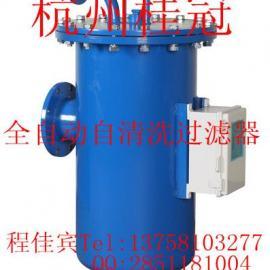 供应大流量自清洗过滤器 过滤器厂家直销