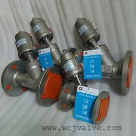 川熙流体提供全不锈钢气动法兰角座阀