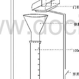 ASTM D2854活性炭表观密度标准试验