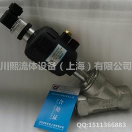 川熙流体供应的不锈钢气动角座阀带信号反馈作用