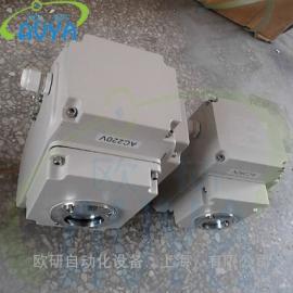 上海欧研供应精小型OUYA系列(无源触点型)执行器