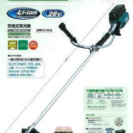 充电式割草机、锂电池割草机、日本进口割草机