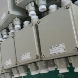 防爆弱电箱 内装菲尼克斯端子接线箱