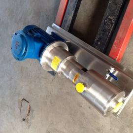 带连轴器型乳化泵 管线式全不锈钢乳化机 多组工作头乳化泵