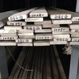 上海不锈钢扁钢【304(0CR18NI9)热轧、冷拉】