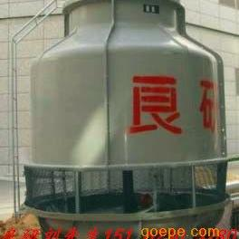 嘉兴150T良研横流冷却塔