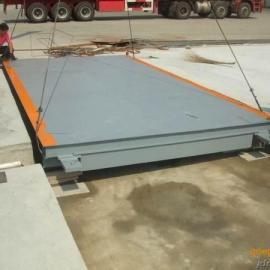 上海20吨地磅厂家 20米带打印电子地磅价格