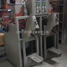 CI-1560A干粉砂浆包装机,CI1560a气吹式包装机