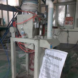 干粉砂浆包装机,干粉砂浆包装机销售,干粉砂浆包装机厂家