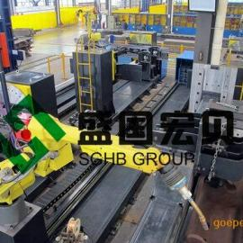 盛国宏贝刮板机/液压支架自动化机器人焊接系统