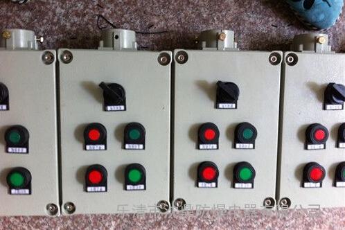 防爆按钮箱