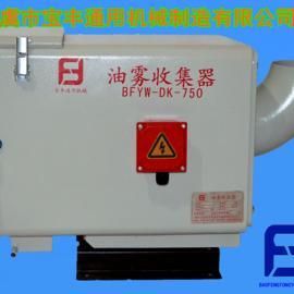 供应优质机床油雾回收机