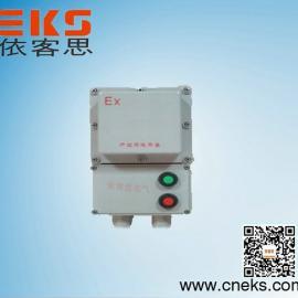 厂家定制BQD53-9A挂式防爆磁力起动器