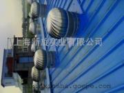 无动力风机600型/涡轮自然通风器/不锈钢屋顶通风帽供应商