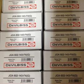 DEVILBISS����JGX-502