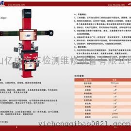 广东阳江小车四轮定位仪二代3D四轮定位器 操作简便测量精准