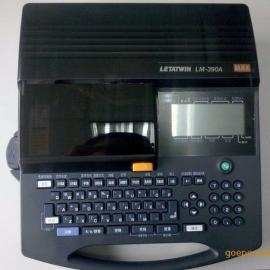 电脑线号机