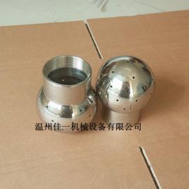 供应不锈钢罐用喷淋球、清洗球(DN50卫生级固定清洗球)