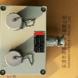 BXS-2/15防爆检修电源插座箱哪里有买