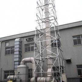 轧机油烟油雾净化器 集中式油雾收集油烟净化设备