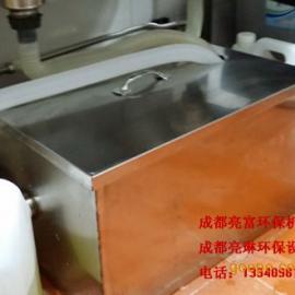 成都市餐厅隔油池,四川厨房油水分离器,餐馆隔油池,隔油器