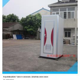 供应宜兴 常州 无锡建筑工地移动厕所租赁 苏州移动厕所厂家