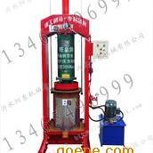 液压榨油机 液压式榨油机 小型榨油机