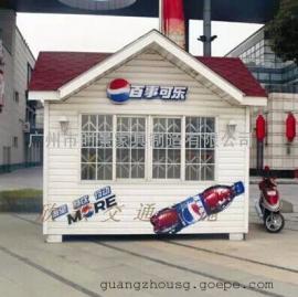 福州广场售货花车,福州售货亭