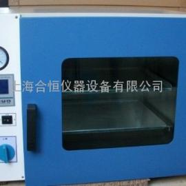 上海真空干燥箱 真空烘箱 DZF-6020