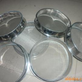 不锈钢金属冲孔板实验筛 药典筛 分样筛